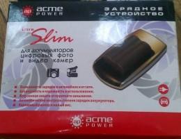 AP-CH-CP01 Адаптер AcmePower